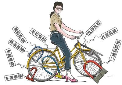 人民日报:共享单车,如何骑得又稳又远?