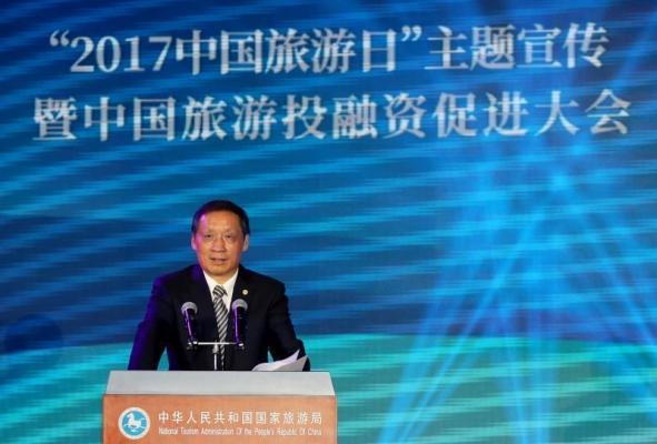 国家旅游局:狠抓投资 中国旅游产业基金面世