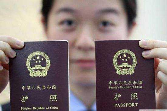 出入境证件3大类35项便利化应用服务落地实施