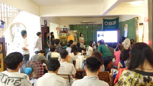 """穷游网:携手TRAFFIC赴泰国宣讲""""负责任的旅行"""""""