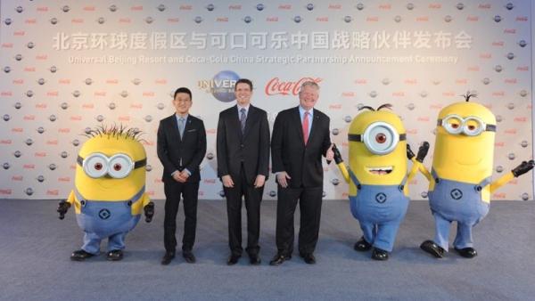北京环球度假区:与可口可乐中国达成战略合作