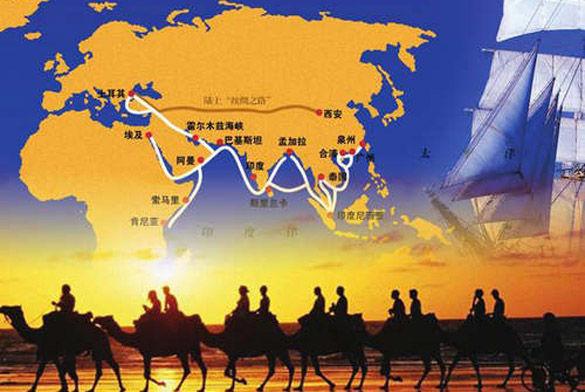 习近平:中国将向丝路基金增资1000亿人民币