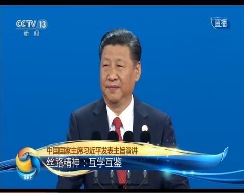 """习近平:""""一带一路""""高峰论坛发表主旨演讲"""