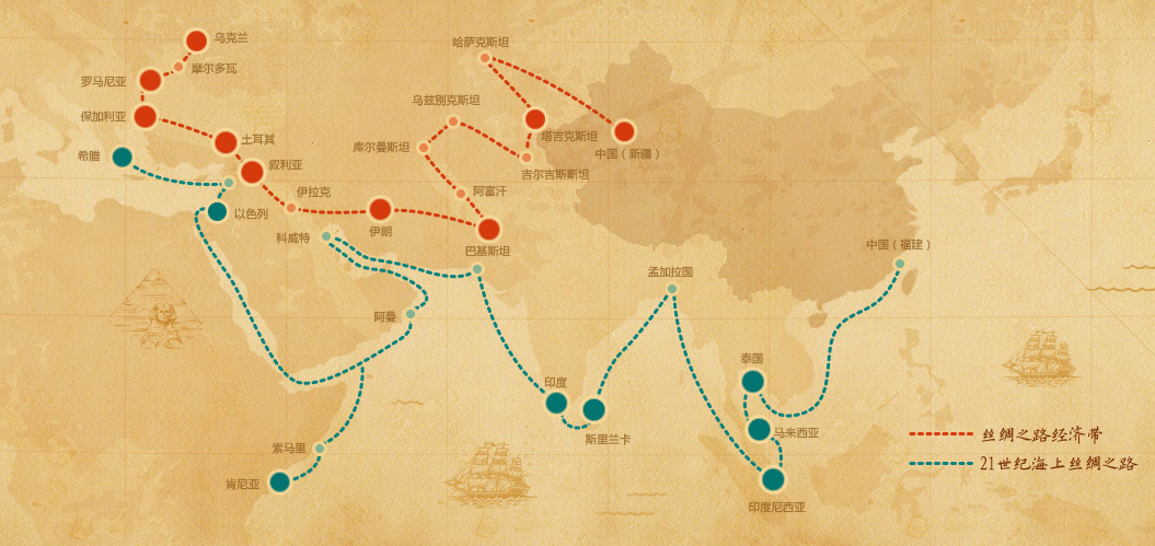 一带一路:2020旅游消费市场将达1100亿美元