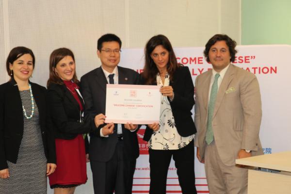 意大利:成为上海ITB China的首选目的地