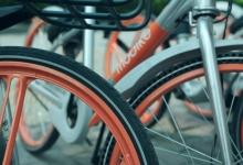 摩拜单车王晓峰:规模是绝对第一竞争力