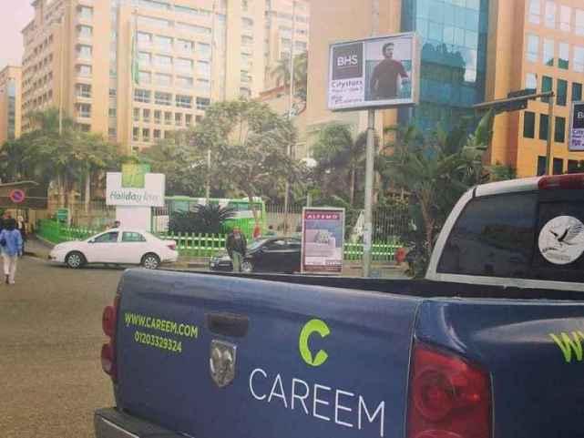 Careem:中东打车应用获得2亿美元融资