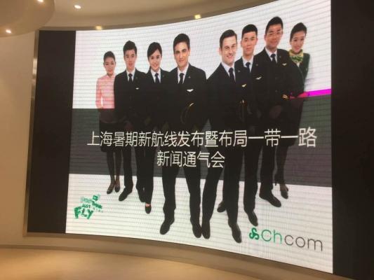 春秋航空:上海7月直飞敦煌、张掖等丝绸之路