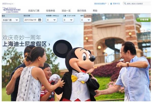 上海迪士尼:运营一年就盈利 创30年最佳业绩