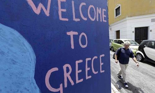 复星:斥资79亿开发度假村 能拯救希腊旅游吗