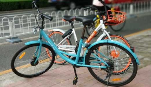 北京:共享单车企业应为用户投保 不得设置广告