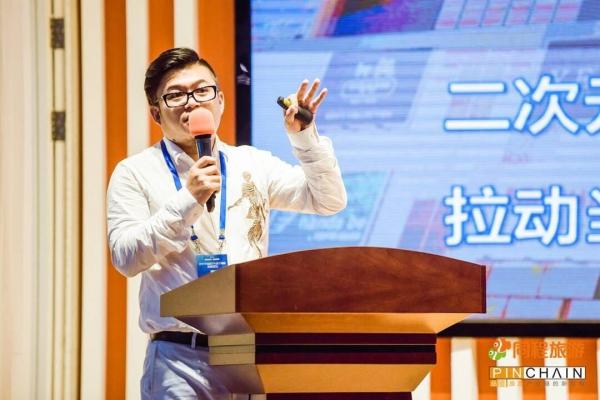 杨非:跨次元偶像文化对旅游的影响
