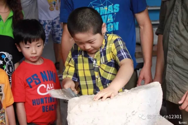 konglong170617f