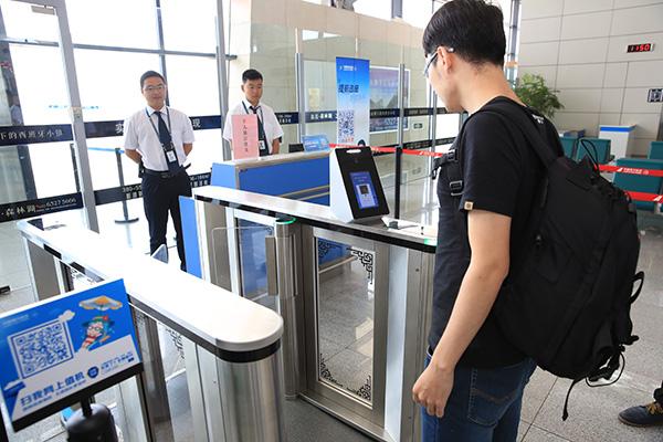 南航:在河南启用国内首个人脸识别登机系统