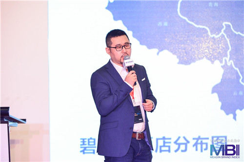 碧桂园王鑫:地产集团是怎么玩转酒店营销的