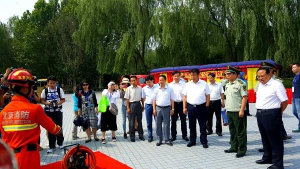 国家局:2017旅游安全宣传咨询日活动在京举办