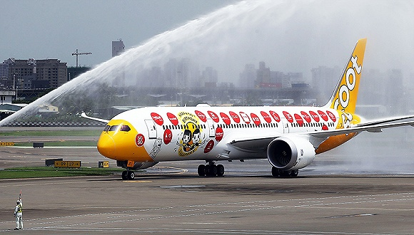 新加坡航空:整合旗下廉航 酷航虎航合二为一