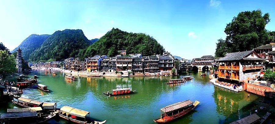张家界:签荣盛国际康养度假区项目 投资60亿元