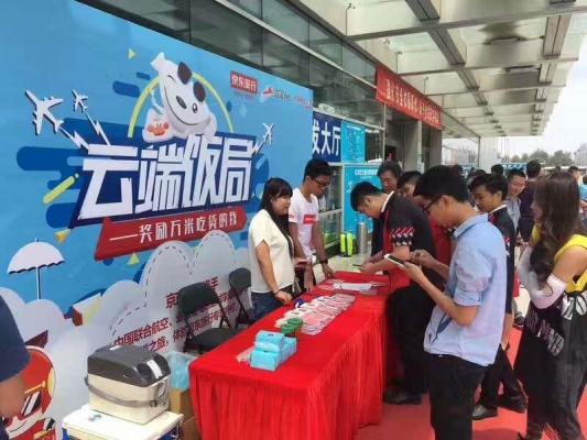 中国联航:跨界营销新玩法让旅行变得更有趣