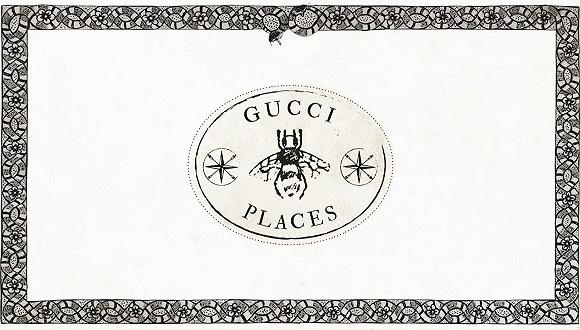 Gucci:跨界旅游 App推出Gucci Places项目