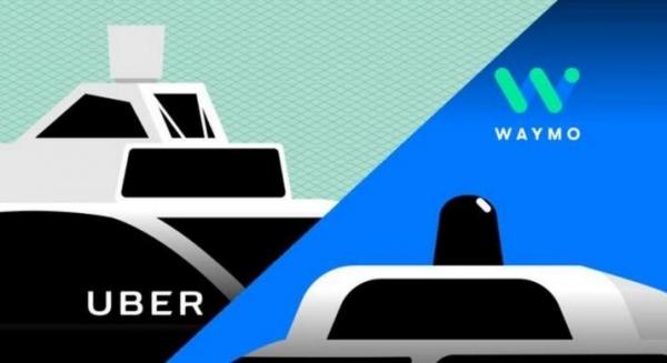Waymo:撤销对Uber自动驾驶的三项侵权诉讼