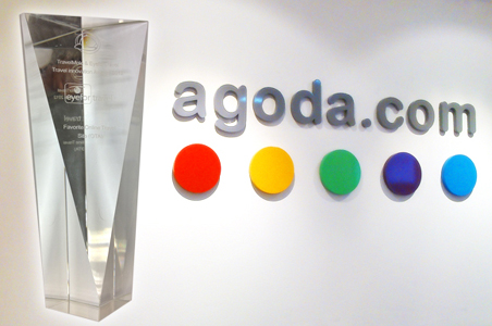 """Agoda:订房巨头遭用户投诉 冷对""""贵就赔"""""""