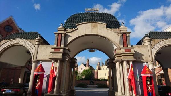 主题乐园:上海安徒生童话乐园添彩中丹旅游年