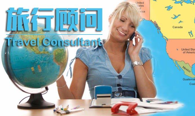 consultant170724