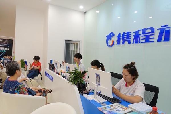 携程:集中发力线下渠道 旅游门店欲挺进广东