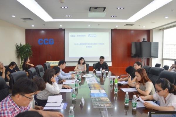 携程孙波:从出入境旅游看中国全球化发展
