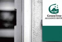 格林酒店:去年营收增20.6% Q1营收预计下降三成