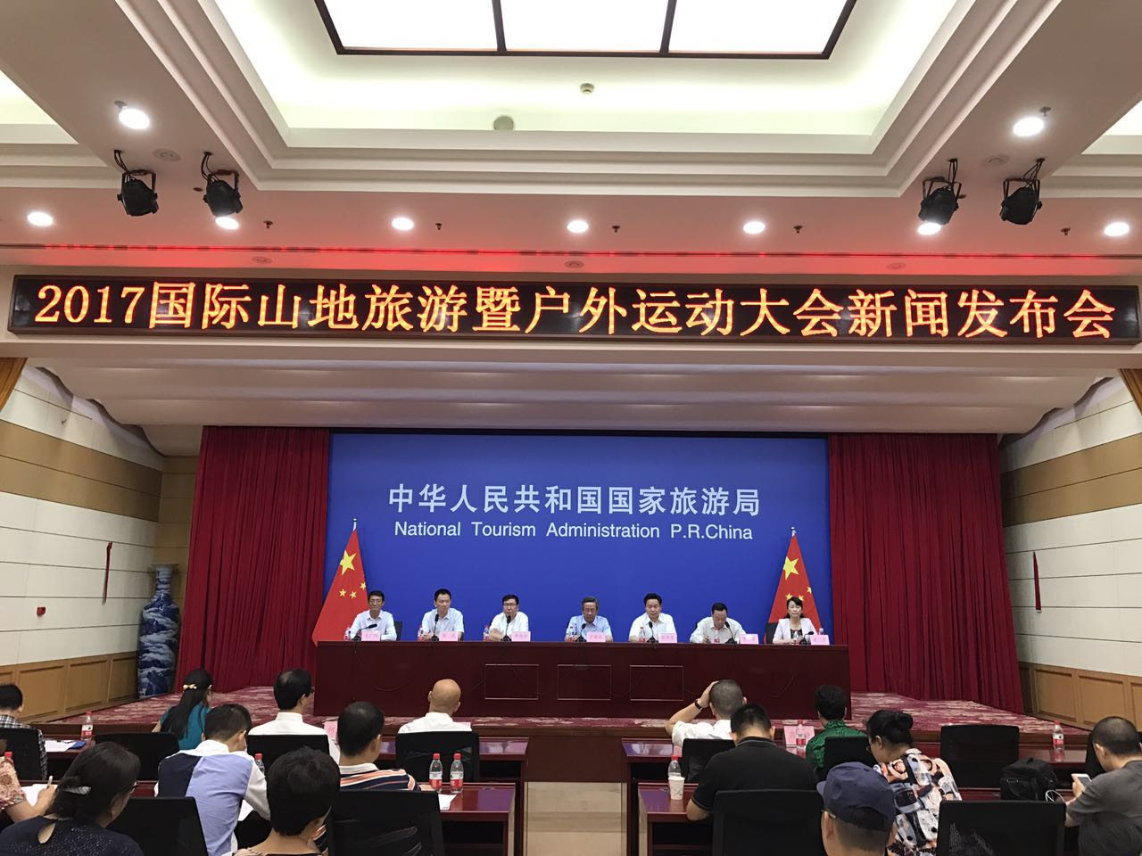 贵州:举办2017国际山地旅游暨户外运动大会