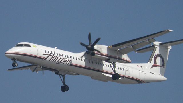 地平线航空公司:收购世界顶级喷气机Starbase