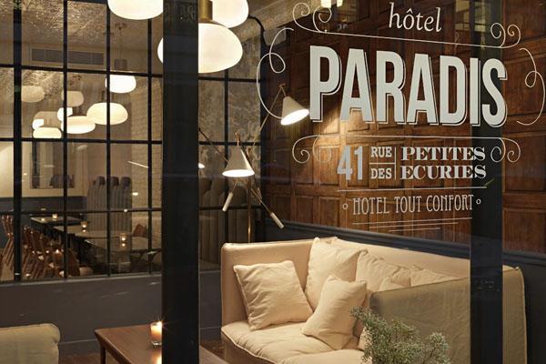 法国:酒店经营者以新型经济酒店应对Airbnb