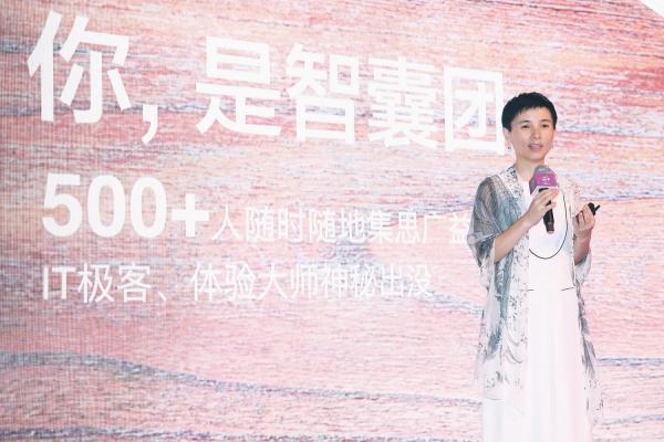 华住:打造智能科技与人性温暖的场景融合