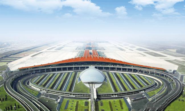 中国国旅:旗下中免公司中标首都机场免税业务