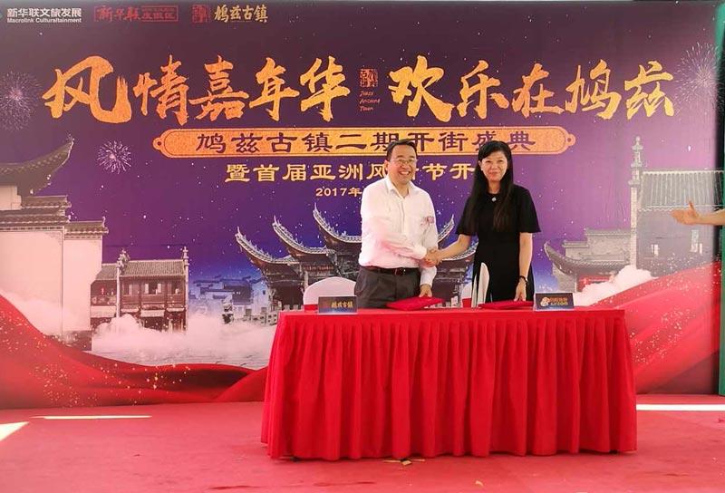 新华联旅游:牵手同程旅游  深度整合营销合作