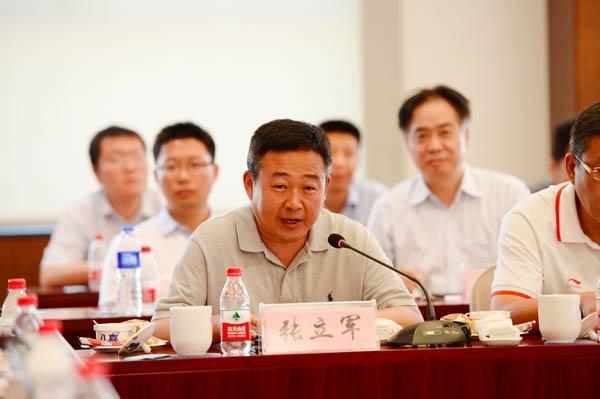 中青旅张立军:三亿人上冰雪 旅游业迎来大机遇
