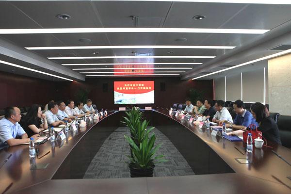 中青旅:中交投资达成共识 签署战略合作协议