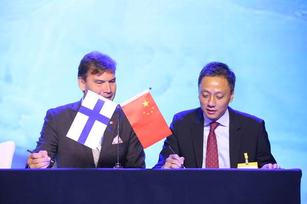 众信:与芬兰贸易投资旅游促进总署达成战略合作