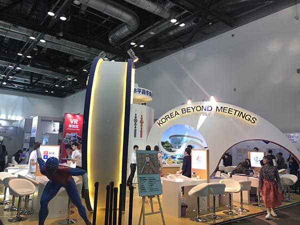 CIBTM 2017:中国会奖旅游市场影响力突显