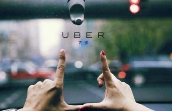深度:合并一年,Uber在中国是另一种存在