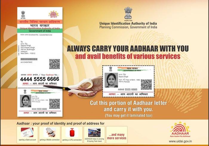aadhaar170830