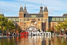 阿姆斯特丹:欲提高旅游税将背包客引去别处