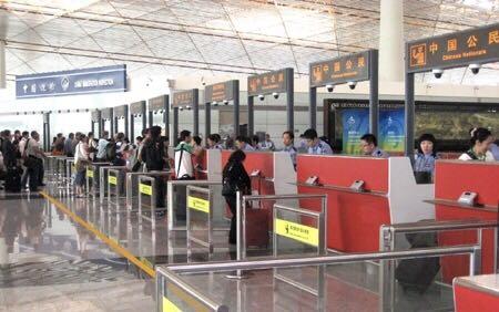 北京边检:启用航班号自助采集系统 20秒通关
