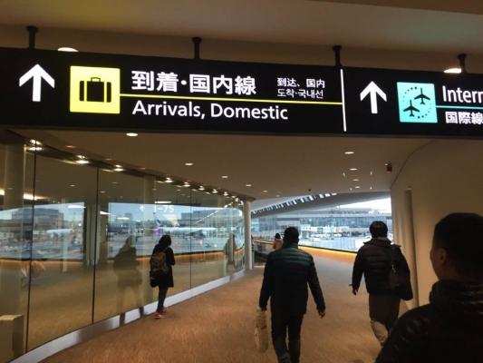 日本:7个机场将把脸部识别用于外国人出境审查