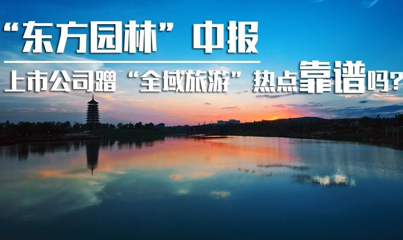 dongfang170820