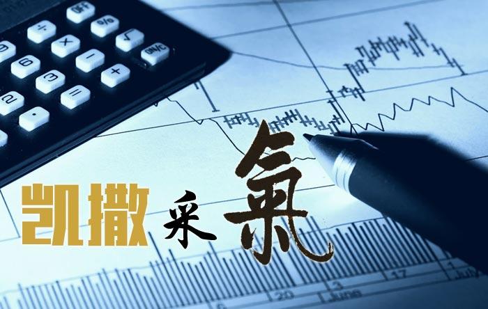 financial170829d