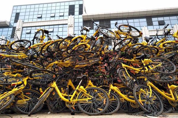 北京:共享单车上限191万辆 将推监管服务平台
