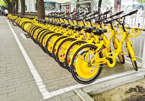 交通运输部:共享单车用户押金应当日退还